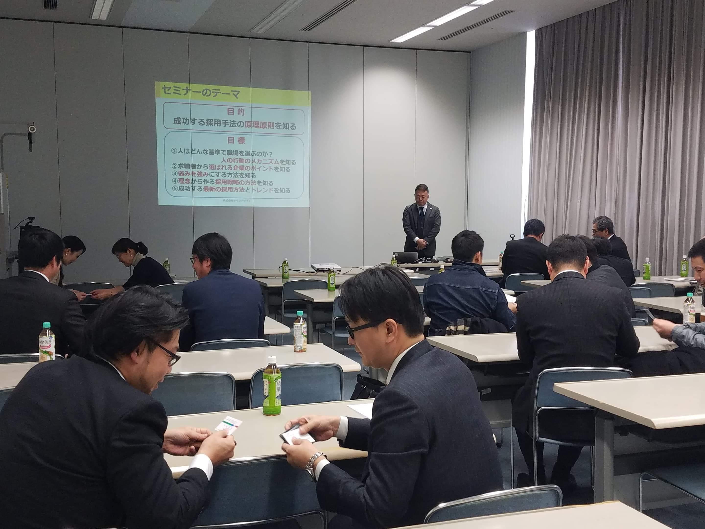 長崎市で西部ガス様主催の「GAS展 innovation 」で人材採用について講演してきました