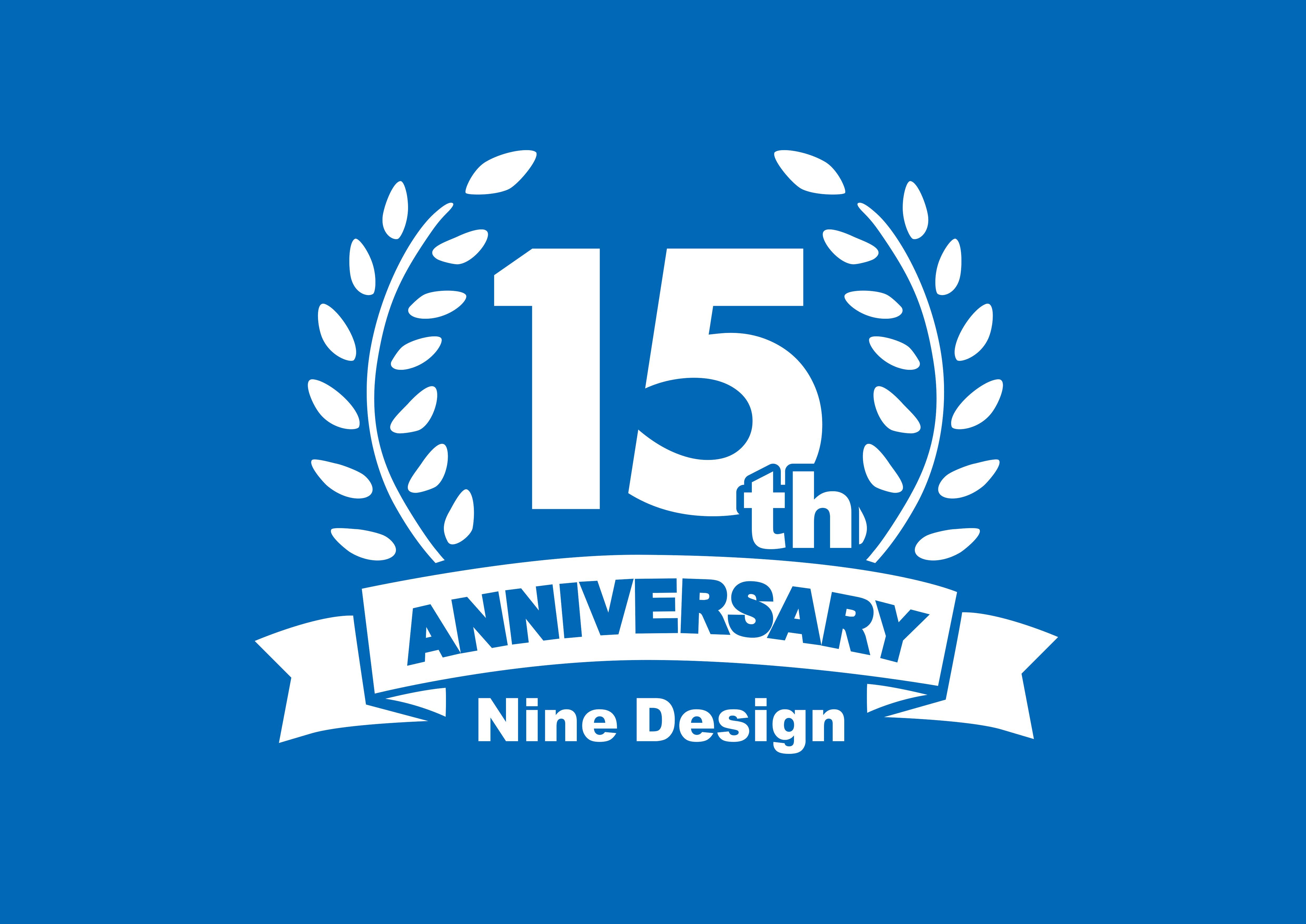 ナインデザイン15期目